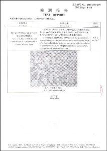 S32760 uchun sertifikat
