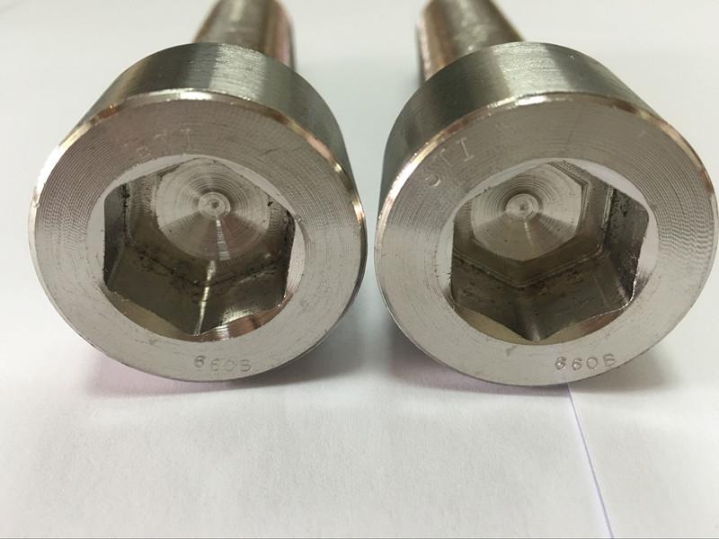 mahkamlagichlar ishlab chiqaruvchilari DIN 6912 titaniumli olti burchakli soketli murvat