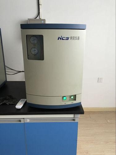 Mikroelementni tahlil qilish 2